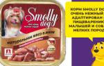 Обзор консервированного корма Зоогурман