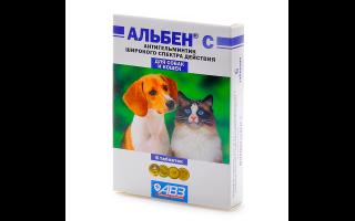 Глистогонные средства для кошек